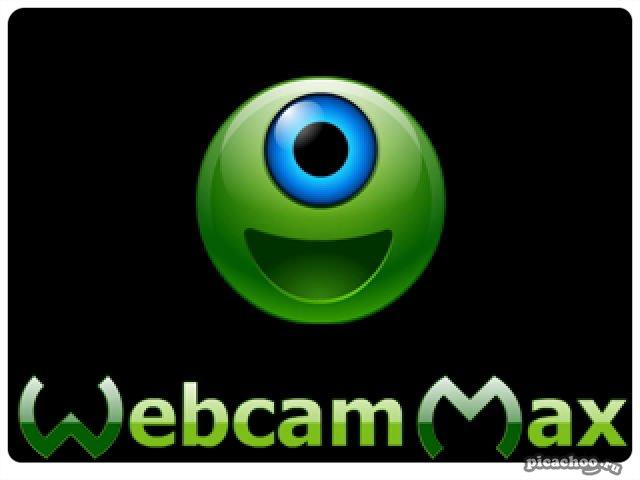 Программа, предназначенная для работы с веб-камерами. . WebCam Monitor мож